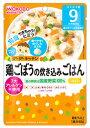 和光堂ベビーフード グーグーキッチン 鶏ごぼうの炊き込みごはん (80g) 9ヶ月頃から 歯ぐきでつぶせる固さ くす…