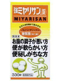 強ミヤリサン錠 (330錠) 【医薬部外品】 くすりの福太郎