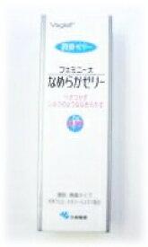 小林製薬  フェミニーナ なめらかゼリー(50g) くすりの福太郎