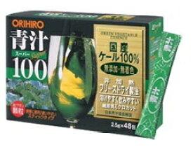 オリヒロ青汁スーパー100 (48包) くすりの福太郎