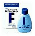 新ファストン 125g くすりの福太郎