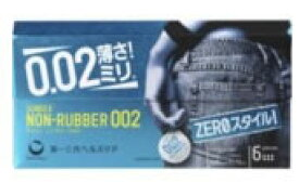 第一三共ヘルスケア サンシーノンラバー002 レギュラーサイズ (6個入) くすりの福太郎