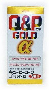 【第3類医薬品】キューピーコーワゴールドα 90錠 くすりの福太郎