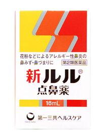 【第2類医薬品】第一三共ヘルスケア 新ルル点鼻薬 (16mL) くすりの福太郎