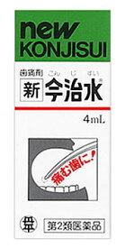 【第2類医薬品】丹平製薬 新今治水 (4mL) くすりの福太郎