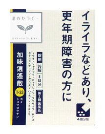 【第2類医薬品】クラシエ薬品 加味逍遙散料 エキス錠 クラシエ (96錠) くすりの福太郎