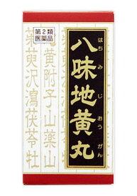 【第2類医薬品】クラシエ薬品 「クラシエ」漢方 八味地黄丸料 エキス錠 (180錠) くすりの福太郎