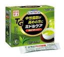 【特売】 大正製薬 リビタ ミドルケア 粉末スティック 緑茶粉末 (4g×30包) 中性脂肪が高めの方に 【トクホ】 特定保健用食品 くすりの福太郎