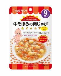 【特売】 キューピー ベビーフード HR-4 ハッピーレシピ 牛そぼろの肉じゃが おかず レトルトパウチタイプ (80g) 9ヶ月頃から くすりの福太郎