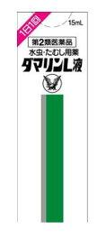 【第2類医薬品】大正製薬 ダマリンL液 (15ml) 【セルフメディケーション税制対象商品】 くすりの福太郎