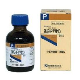 【第2類医薬品】健栄製薬 複方ヨードグリセリン(ルゴール) (50ml) くすりの福太郎