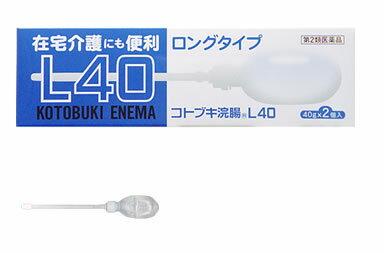 【第2類医薬品】ムネ製薬 コトブキ浣腸L40 (40g×2個) くすりの福太郎