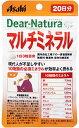 アサヒ ディアナチュラ スタイル マルチミネラル 【20日分】 (60粒) くすりの福太郎 ※軽減税率対象商品
