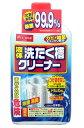 エムズワン 液体洗濯そうクリーナー 洗濯槽クリーナー (550g) くすりの福太郎