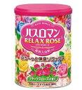 アース製薬 薬用入浴剤 バスロマン リラックスローズの香り (680g) くすりの福太郎