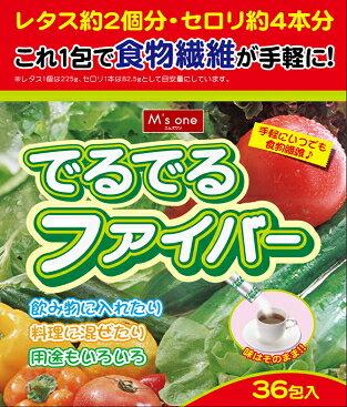 エムズワン でるでるファイバー 食物繊維加工食品 (36包入) くすりの福太郎