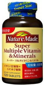 大塚製薬 ネイチャーメイド スーパーマルチビタミン&ミネラル (120粒) くすりの福太郎