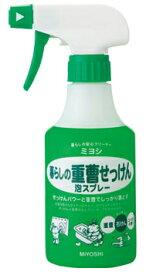 ミヨシ石鹸 暮らしの重曹せっけん 泡スプレー 本体 (280ml) くすりの福太郎