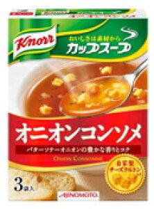 味の素 クノール カップスープ オニオンコンソメ (3袋入) くすりの福太郎 ※軽減税率対象商品