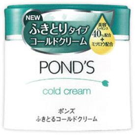【特売】 ユニリーバ ポンズ ふきとる コールドクリーム クレンジング (270g) くすりの福太郎