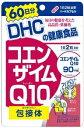 DHCの健康食品 コエンザイムQ10 包接体 【60日分】 (120粒) くすりの福太郎