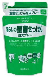 ミヨシ石鹸 暮らしの重曹せっけん 泡スプレー 詰替用 (230ml) くすりの福太郎
