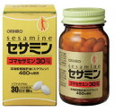 オリヒロ セサミン ゴマセサミン30mg 【30日分】 (60粒) くすりの福太郎