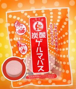 石澤研究所 炭酸ゲルマバス 入浴剤 (65g) くすりの福太郎