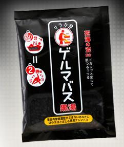 石澤研究所 ゲルマバス 黒湯 入浴剤 (40g) くすりの福太郎