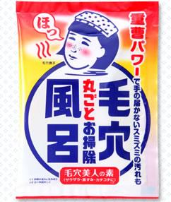 石澤研究所 毛穴撫子 重曹つるつる風呂 乳白色の湯 入浴剤 (30g) くすりの福太郎