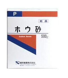 健栄製薬 ケンエー ホウ砂 結晶 (500g) くすりの福太郎