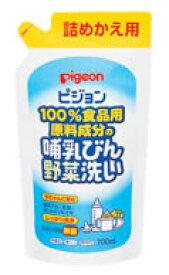 ピジョン 100%食品用原料成分の 哺乳びん 野菜洗い つめかえ用 (700ml)