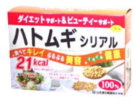 【◇】 山本漢方 ダイエットサポート&ビューティーサポート 無添加 ハトムギシリアル (150g) くすりの福太郎 ※軽減税率対象商品