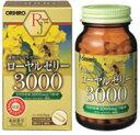 オリヒロ ローヤルゼリー3000 (90粒入) くすりの福太郎