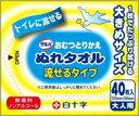[おむつとりかえに] 白十字 サルバ ぬれタオル 流せるタイプ 【大人用】 (40枚) くすりの福太郎