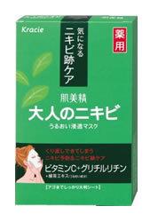 【特売】 クラシエ 薬用ニキビ跡ケア 肌美精 大人のニキビ うるおい浸透マスク (5枚入) くすりの福太郎