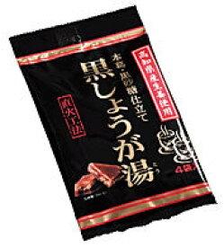 クラシエ 高知県産生姜使用 本葛黒砂糖仕立て 黒しょうが湯 (4袋入) 【いつでもお買い得】 くすりの福太郎 ※軽減税率対象商品