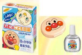 【第3類医薬品】ムヒのこども目薬 こどもアイスーパー (15ml) くすりの福太郎