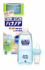小林製薬 痛くない鼻うがい ハナノア(洗浄器具+専用洗浄液300ml) くすりの福太郎