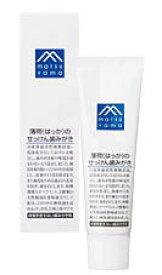松山油脂 M mark 薄荷(はっか)のせっけん歯みがき (90g) 【Mマーク】