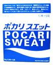 粉末清涼飲料 ポカリスエット イオンサプライ (74g[1L用]×5袋入) くすりの福太郎