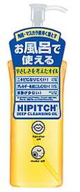 黒龍堂 ハイピッチ ディープクレンジングオイルW (190ml) くすりの福太郎