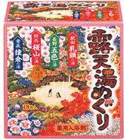 アース製薬 薬用入浴剤 露天湯めぐり 【4種類】 (18包入) くすりの福太郎