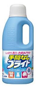 ライオン 手間なしブライト 【酸素系漂白剤】 (1000ml)