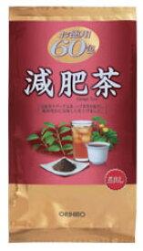 オリヒロ 減肥茶 お徳用 (60包入) くすりの福太郎 ※軽減税率対象商品
