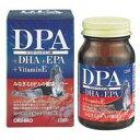 オリヒロDPA+DA+EPAカプセル120粒 【送料無料】 【smtb-s】 くすりの福太郎