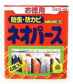 【◇】 エステー化学 ネオパース 洋服ダンス用お徳用 4枚入 くすりの福太郎