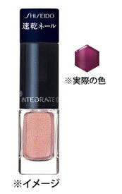 資生堂 インテグレート グレイシィ ネールカラー 92 (4mL)