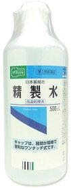 【第3類医薬品】メディズワン 健栄製薬 日本薬局方 精製水 (500mL) 高温処理済 くすりの福太郎