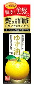 ウテナ ゆず油 無添加 ヘアオイル (60mL) くすりの福太郎